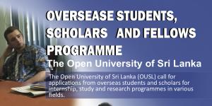 OUSL ศรีลังกา เปิดรับนักศึกษาแลกเปลี่ยน นักวิชาการ และนักวิจัย