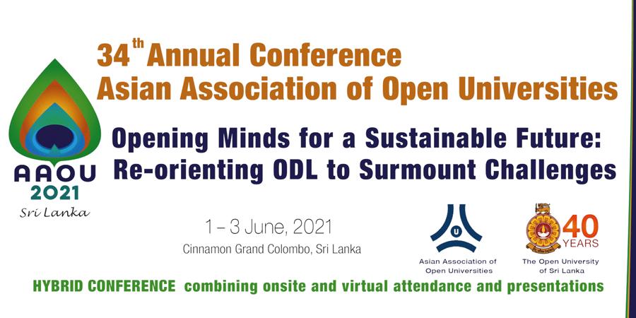การประชุม AAOU2021 (กำหนดการใหม่)