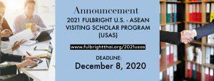 ทุนวิจัย Fulbright U.S.-ASEAN Visiting Scholar Program (USAS) 2564