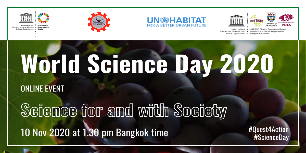 World Science Day for Peace and Development 2020