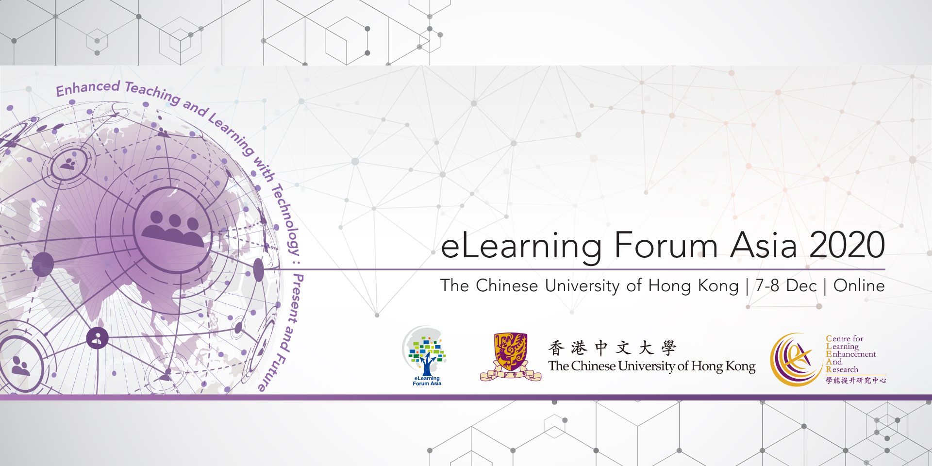 e-Learning Forum Asia 2020