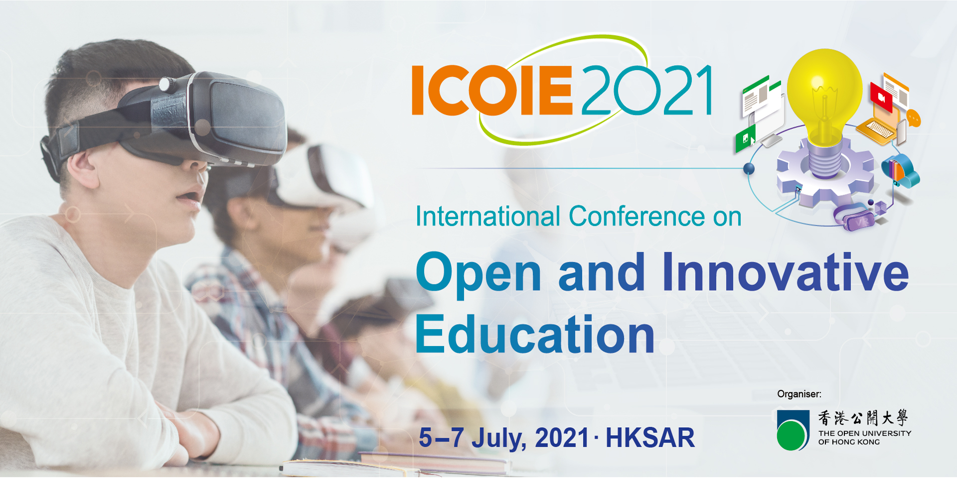 Call for Papers: 2021 International Conference on Open and Innovative Education