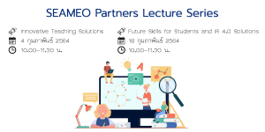 SEAMEO-Partners Lecture Series