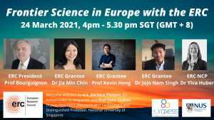 Read more about the article เจาะลึกทุน European Research Council (ERC)