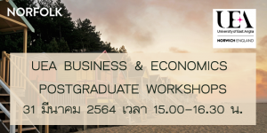 UEA BUSINESS & ECONOMICS POSTGRADUATE WORKSHOPS