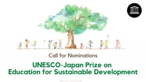 รางวัล UNESCO-Japan Prize on ESD ประจำปี 2564