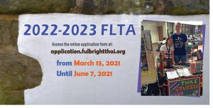 Read more about the article ทุน Fulbright Foreign Language Teaching Assistant Program (FLTA)