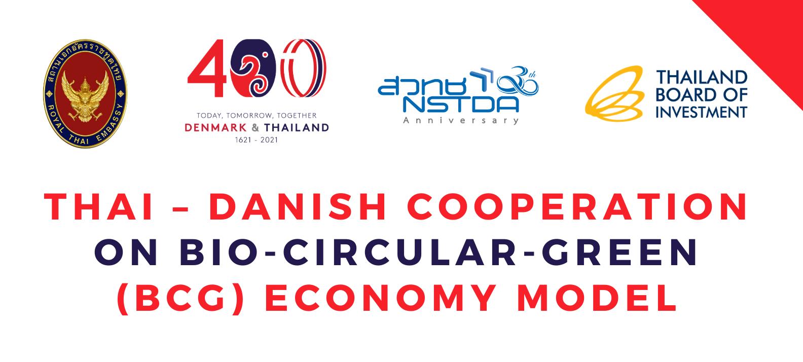 You are currently viewing สัมมนาออนไลน์ Thai-Danish Cooperation on Bio-Circular-Green Economy Model