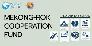 Read more about the article กองทุนความร่วมมือลุ่มน้ำโขง-สาธารณรัฐเกาหลี (Mekong-ROK Cooperation Fund: MKCF)