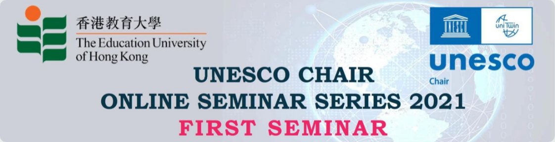 Read more about the article UNESCO Chair Online Seminar Series 2021