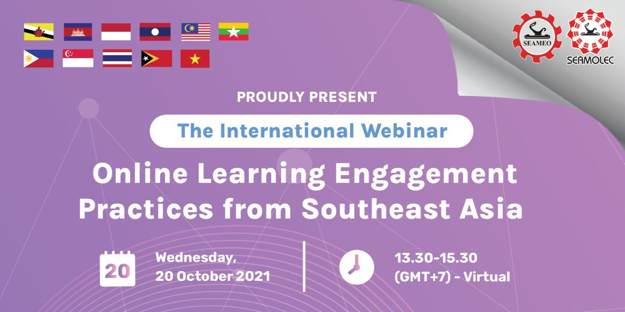 Read more about the article การสัมมนาออนไลน์การเรียนการสอนทางไกลแบบเปิด หัวข้อ Learning Engagement Practices from Southeast Asia