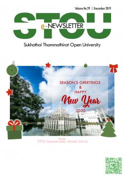 STOU e-News 2019 December
